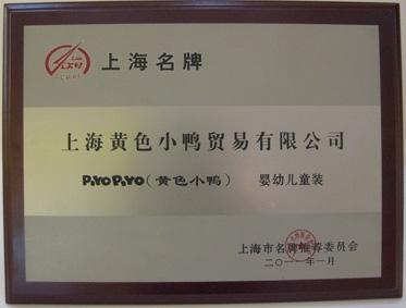 上海注册商标,上海专利申请